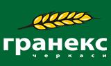 """ТОВ """"Гранекс-Черкаси"""""""